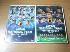 DVD「日本代表Go for 2006! 1&2」2枚セット サッカー 中田英寿★
