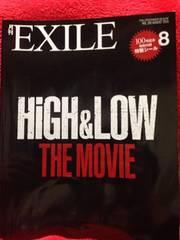 月刊EXILE HiGH&LOW THE MOVIE シール付き! 三代目JSB