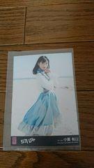 AKB48  ジャーバージャ 劇場盤 写真  チーム8  小栗有以