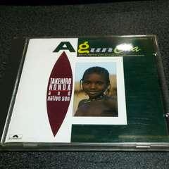 CD「本田竹曠&ネイティブ・サン/アグンチャ(Aguncha)」87年盤