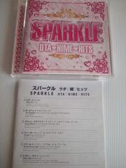 SPARKLE スパークル ウタ姫ヒッツ 第3弾送料込み
