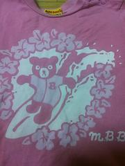 ◆ミキハウスDB男女メチャカワ90*●ジーンズに合う♪切手可