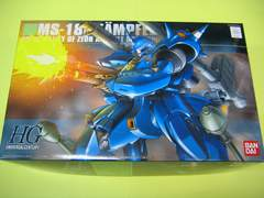 1/144 HGUC No.089 MS-18E 「ケンプファー」 機動戦士ガンダム0080 ポケ戦