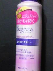 Segretaセグレタ[髪を育むスプレー]150gx4本セット/\6480相当