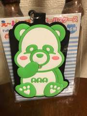 AAA☆え〜パンダ ラバーパスケース【浦田直也】緑