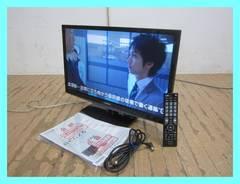 東芝(TOSHIBA)レグザ24V型ハイビジョン液晶テレビ24B5ブラック2013年製