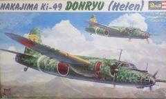 1/72 レベル 日本陸軍 中島 100式重爆撃機 呑竜