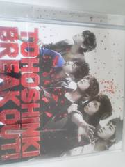 東方神起 TOHOSHINKI BREAK OUT!(CD + DVD)