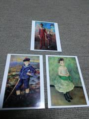 限定★絵画ポストカード3枚ピカソ.ルノワール美少年.美少女