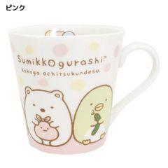 ◆すみっコぐらし メジャーマグ(ピンク)
