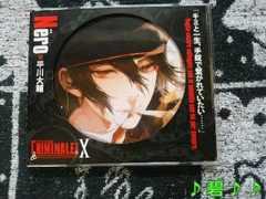 カレと48時間で脱出するCD「クリミナーレ!X」Vol.8 ネロ(平川大輔)