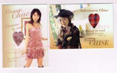 さくら堂06 中村知世 コスチュームカード2枚 C-06/07