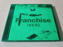 HITOKI(人時)CD「FRANCHISEフランチャイズ」黒夢 廃盤●