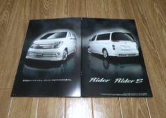 エルグランド ハイウェイスター ライダー NISMO VQ35DE カタログ