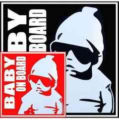 【送料無料】ちょいワル 赤ちゃん ステッカー BABY ON BOARD