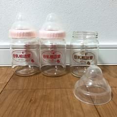 桶谷式 直接授乳訓練用 母乳相談室3点セット/哺乳瓶