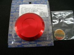 (93)RG250GSX250EGSX400インパルス別体マスターシリンダーキャップ赤