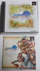 (PS1)聖剣伝説レジェンドオブマナ☆名作アクションRPG♪即決価格♪
