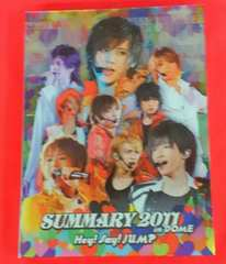 Hey!Say!JUMP SUMMARY 2011 初回限定盤 DVD