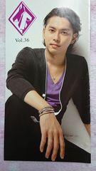タッキー&翼  ☆  ファンクラブ会報Vol.36