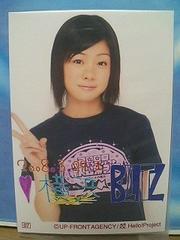 ハロプロ新人公演 キラメキの横浜1枚コレクションA08.3/武藤水華