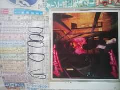 浜田省吾CD「HOMEBOUND」
