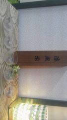*昭和レトロ/ 折り鶴柄の可愛い 涼風揃 5客*