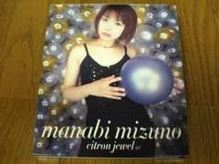水野愛日CD シトロン ジュエル