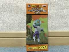 ドラゴンボール超 コレクタブルフィギュア vol.5 ジャコ