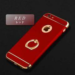 リング付き iPhone8Plusケース 3パーツ レッド