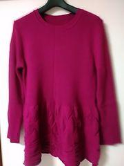 13〜15号 濃いピンク ニットセーターレターパック360