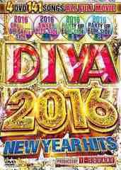 ★最新 ディーバ 2016 NEW YEAR HIT 4枚組★
