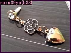 h33/大人気カメリア/スマホピアス/イヤホンジャック/ブラック