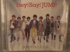 激安!超レア!☆HeySayJUMP/SUPERDELICATE☆初回盤/CD+DVD☆美品