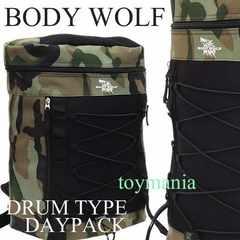 BODY WOLF 大容量 ドラム型 リュックサック メンズ レディース 防災バッグ迷彩
