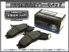 送料164円 高品質パッド R1 RJ1 RJ2 R2 RC1 RC2