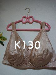 ★新品K130★花柄★ノーワイヤー★安定ブラ(定価3990円+税)
