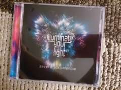 sever black paranoia「illuminate your light」sbp