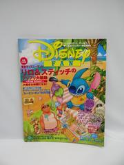 1806 Disney FAN (ディズニーファン) 2006年 06月号