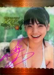 EPOCH.2008 倉科カナ・直筆サインカード プロモ04 竹野内豊