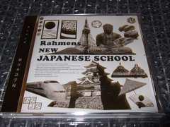 ラーメンズ『新日本語学校』美品(小林賢太郎,片桐仁) 2006年作品