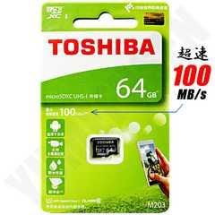 耐久性抜群 超速100MB/s 東芝 64GB microSDXC Class10 クラス10