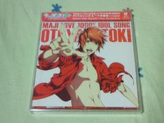CD うたの☆プリンスさまっ マジLOVE1000%アイドルソング一十木音也 新品