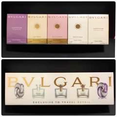 ブルガリ*ミニ香水セット*ExclusiveToTravelRetailミニボトル