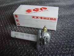 GSX400F ガソリンコック 新品即決 SUZUKI純正 GSX400FS