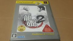 PS2☆龍が如く2☆