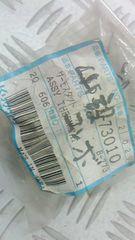 KUBOTA/クボタ?サーモスタット&パッキンセット部番15531?-73010/ユンボ?