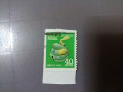 〔使用済み〕記念切手 昭和64年へび年 1989年 1円スタート