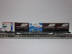 TOMIX2753 コキ107 JOT・JR貨物・JFEイルカコンテナ搭載貨車-56