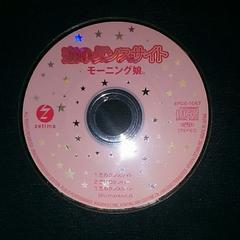 恋のダンスサイト モーニング娘 8センチCD